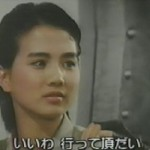 Golden Queen's Commando movie
