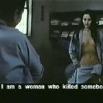 True Story of a Woman Condemned: Sex Hell movie