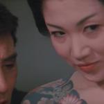 Red Peony Gambler 2: Gambler's Obligation movie
