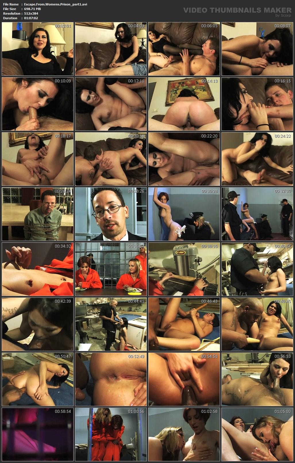 Объятия женской тюрьмы порно #14