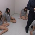 Secret Prison Part 2 movie
