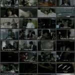 Rapeman 3 movie
