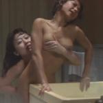 Wet Vase movie
