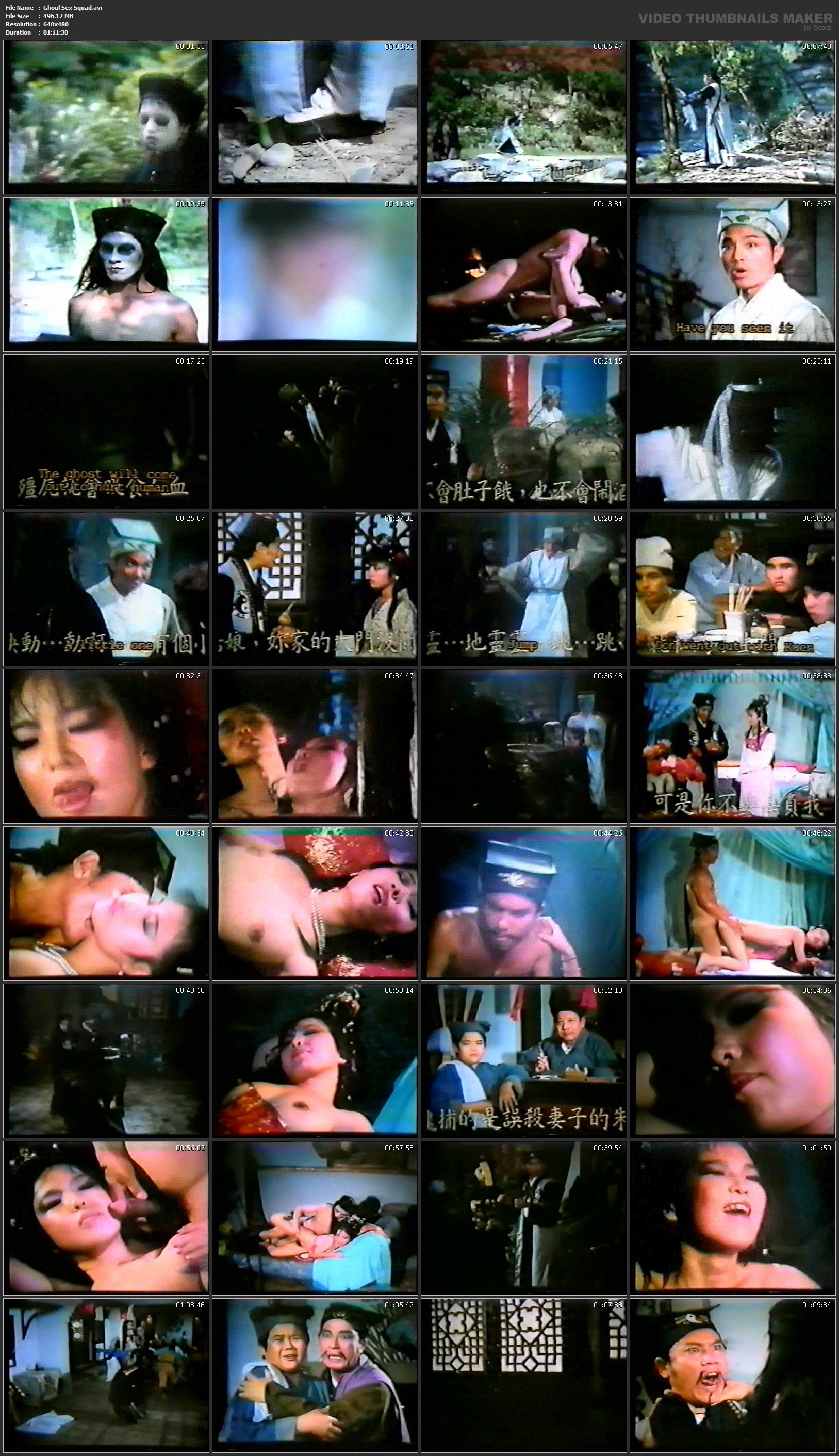 ghoul sex squad 1991 download movie