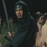 Boachi Bushido: Code of the Forgotten Eight movie
