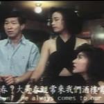 Rape in Public Sea movie