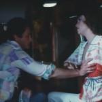 Malibu High movie