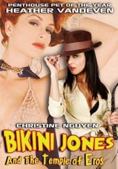 Bikini Jones and the Temple of Eros 2010