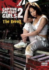 Captive Factory Girls 2: The Revolt