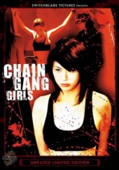 Chain Gang Girls 2007