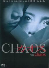 Chaos aka Kaosu 2000