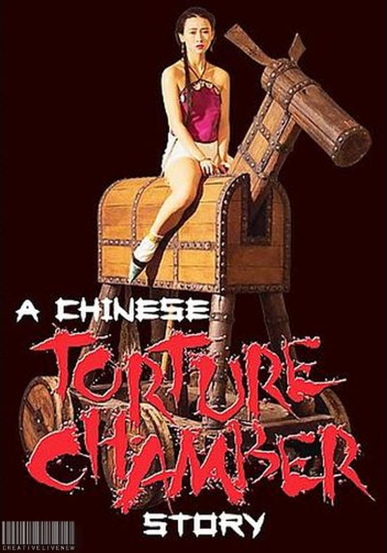 a chinese torture chamber story 1994 free download