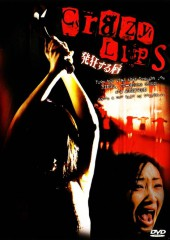 Crazy Lips AKA Hakkyousuru kuchibiru 2000
