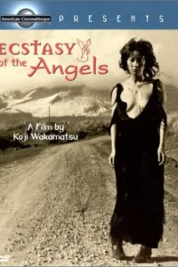 Ecstacy of the Angels