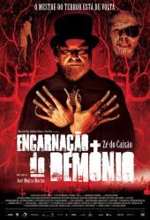 Embodiment of Evil 2008