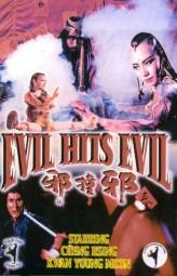 Evil Hits Evil