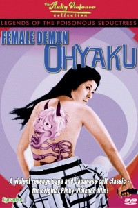 Ohyaku: The Female Demon