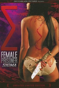 Female Prisoner Sigma