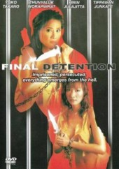 Final Detention (Kang ying)