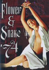Flower and Snake 1974