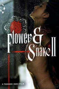 Flower and Snake 2 (2005)