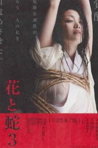 Flower and Snake 3 (2010)