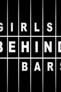Girls Behind Bars TV-Series