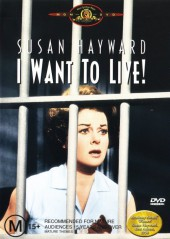 I Want to Live 1958