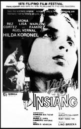 Insiang 1976