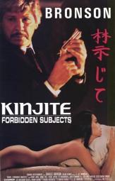 Kinjite: Forbidden Subjects