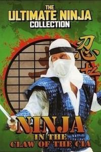 Kung Fu Emanuelle