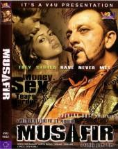 Musafir 2004