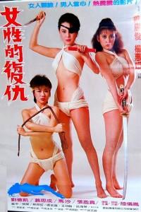 Nude Body Case in Tokyo