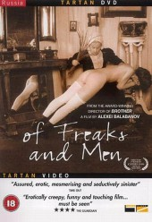 Of Freaks and Men 1998