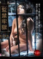 Prisoner Of Love : Yuki Takizawa