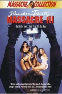 Slumber Party Massacre III