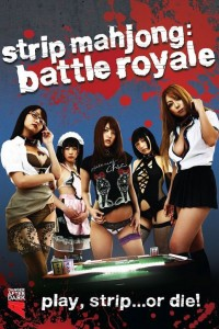 Strip Mahjong Battle Royale