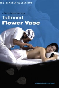Tattooed Flower Vase