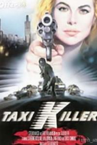 Taxi Killer