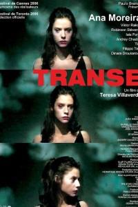 Transe AKA Trance