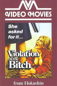 Violation of the Bitch
