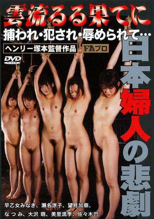 women in prison porn
