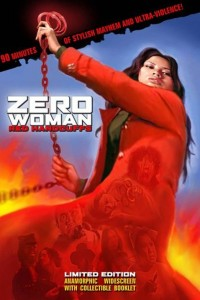 Zero Woman Red Handcuffs