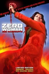 Zero Woman Red Handcuffs
