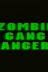 Zombie Ninja Gangbangers