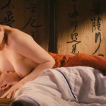 3-D Sex and Zen: Extreme Ecstasy movie