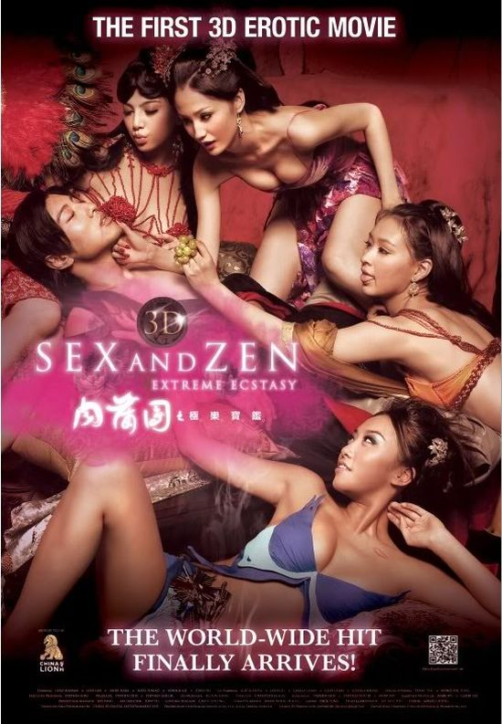 erotic hollywood movies free download