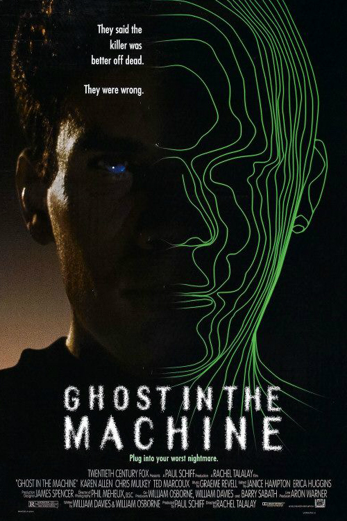 Ghost in the Machine movie