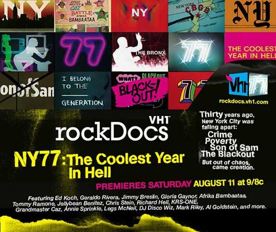 NY77: The Coolest Year in Hell movie