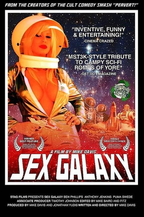 Sex Galaxy movie